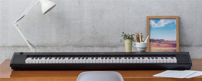Yamaha NP-32 Piaggero digitális zongora